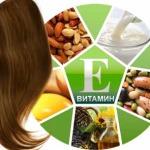 Витамин Е для роста волос